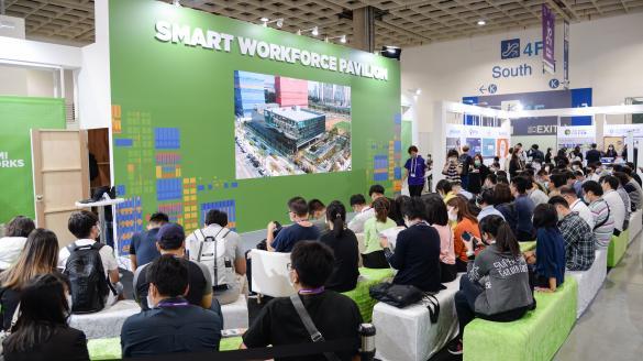 smart workforce pavilion